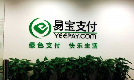 YeePay acquisition spells greater payment integration within China and beyond