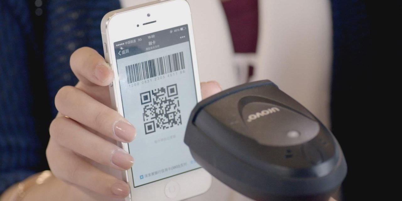 China's 3rd party mobile payments market dipped in Q1: expected to recover in Q2