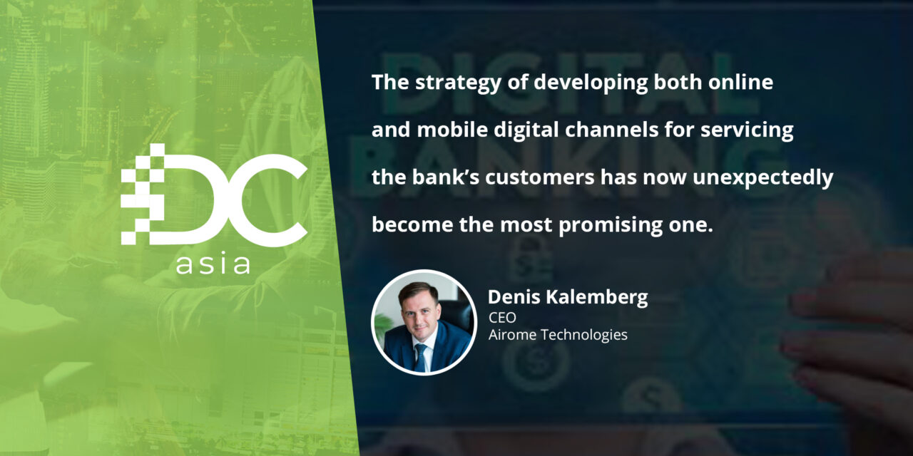 Approaching digital banking in the new post-COVID world order