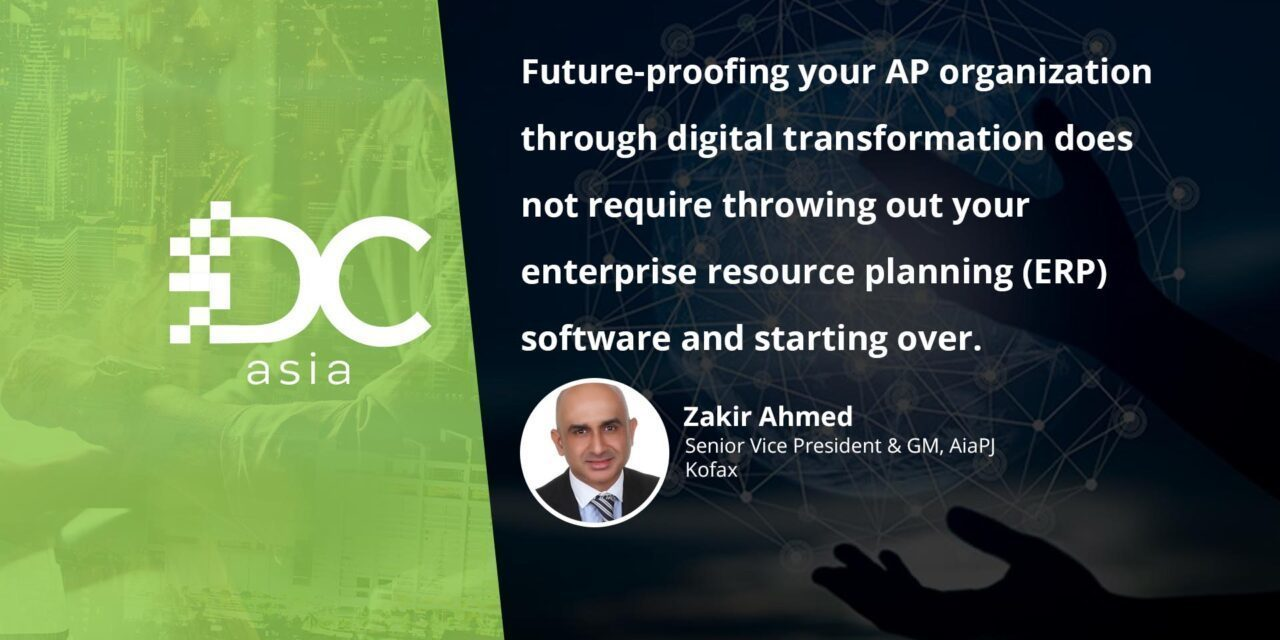 Should digital transformation start with automating Accounts Payable?