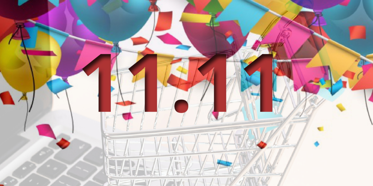 11/11 Singles' Day will be a bumper harvest in Asia this year