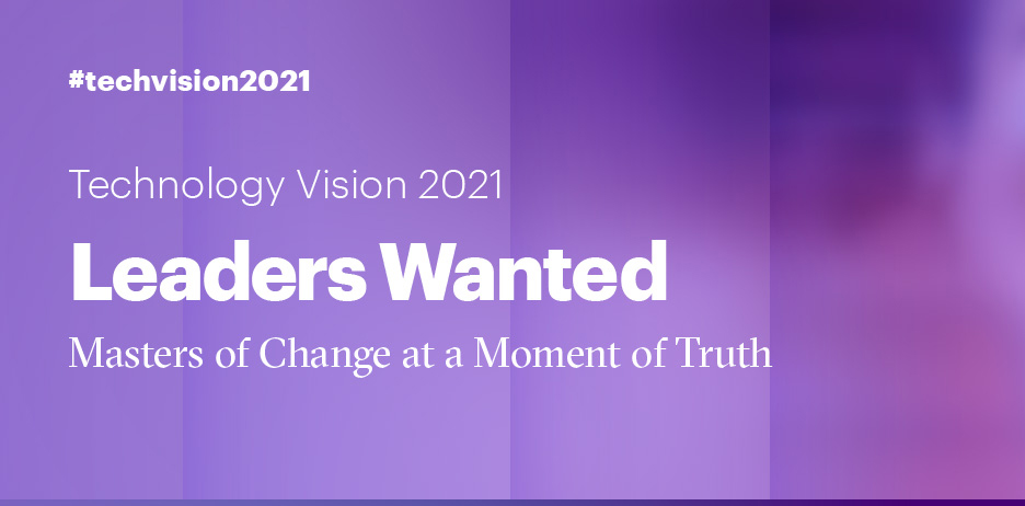 Technology Vision 2021