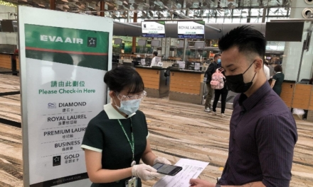 Taiwan carrier trials digital credentials verification system in Changi Airport